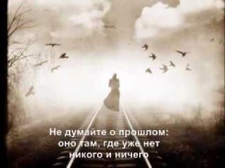 Медитация Обращение Владык Кармы к людям.mp4