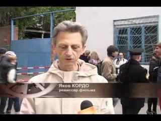 В Ростове начались съемки молодежной комедии.flv