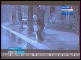 Иркутские актеры, сценаристы и режиссеры сняли киноновеллу о столице Восточной Сибири