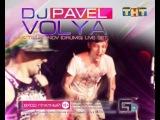 рекламный ролик. DJ Pavel Volya &amp Tim Ivanov (drums). Челябинск