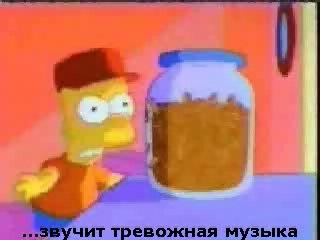 СИМПСОНЫ. БАРТ СИМПСОН-ГРАБИТЕЛЬ