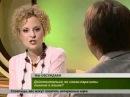 Интервью. Слова-паразиты