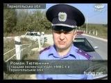 В результате ДТП в Тернопольской обл. погибла девушка