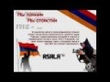 Fason - Armenian Rap 2011 - Anti Azer & Anti Turks (FUCK ALL MY ENEMies)