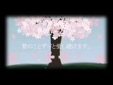 【Iron-Willed Entry Round #2 】 Sakura Biyori 【UnitedNations】