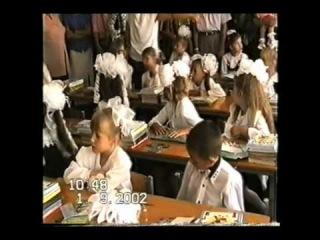 1-Б клас школа №29 г. Винницы 2002 год..wmv