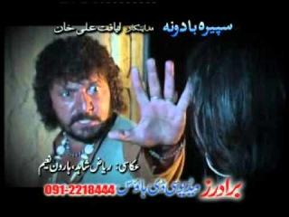 Pashto Tele film'' Drama ''SPERA BADONA'' COMING COON ......