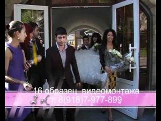 Армянская свадьба в Пятигорске Сергей и Рая 3ч поздравления