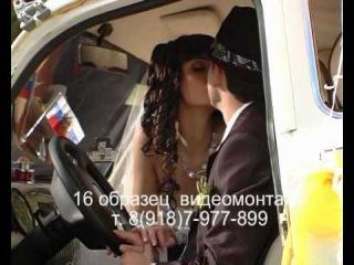 Армянская свадьба в Пятигорске Сергей и Рая   прогулка 2