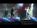 Сергей Тимофеев и Александр Веккер - We Will Rock You