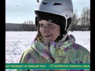 В Челябинске завершилось первенство России по сноукайтингу