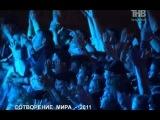 Джон Фогерти в Казани ч. 2 (телетрансляция ТНВ)