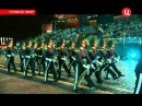 His Majesty the King's Guard Band and Drill Team, Spasskaya tower
