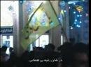 Ey Qalem imam mehdi hakkında ilahi Azeri