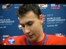WJC 2011: Артем Воронин после матча Швеция 2-0 Россия