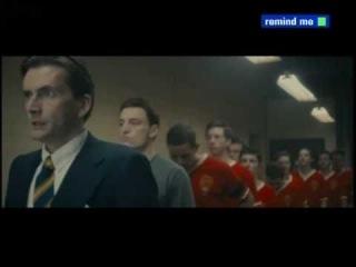 Трейлер фильма про мюнхенскую авиакатастрофу 1958. Манчестер Юнайтед