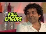 Up Close and Personal with PZ - Bobby Deol Full Episode UTVSTARS HD|Бобби Деол в гостях у ПЗ на шоу