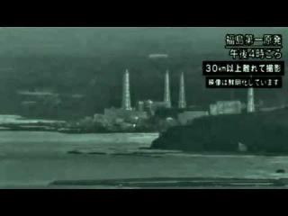 Гигантское НЛО над ядерным реактором Фукусима-1