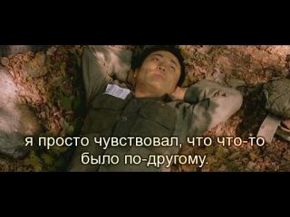 Сумасшествие Ожидания/ Crazy Waiting (2007) Часть 2