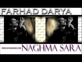Farhad Darya - Naghma Sara ŃghÅn mü§ïc