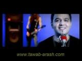 Tawab Arash, Afghani lebas