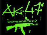 Витя АК - А я пишусь на Bustazz Records (freestyle skit)