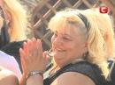 Фермер ищет жену выпуск 11 финал 01.11.2011