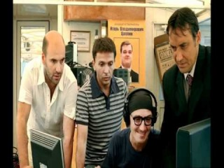 Квартет И - отрывок (нарезка) из фильма