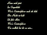 музыка с текстом песни geisterfahrer