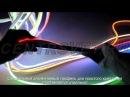 Светодиодный MiniFlex Neon F05