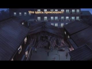 Gantz 13 серия (русские субтитры)
