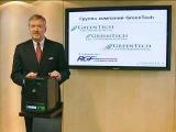 http://vk.com/vozdyhdoma  GT3000 -  комплексное очищение воздуха помещений S от 23-280кв.м.