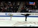ISU GP Skate America - Caydee DENNEY / John COUGHLIN - FS