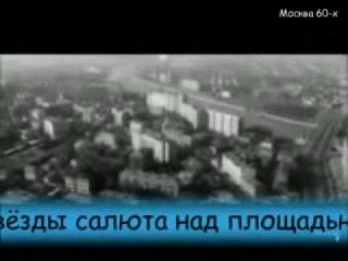 ВИА 70-х - Это - Москва