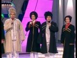КВН БАК-Соучастники -  конкурс 1-ой песни, спецпроект 2009