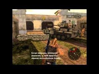 Mercenaries 2 World In Flames Обзор от TrAmP