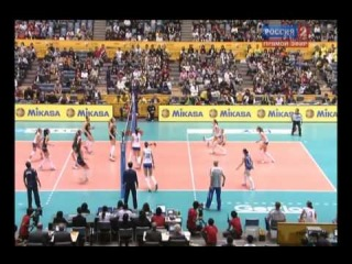 Волейбол FIVB 2010 Россия Russia vs Brasil 3:2 World Womens Volleyball 2010