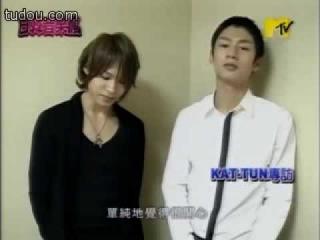 [090604] Ueda Tatsuya & Nakamaru Yuichi Interview on MTV