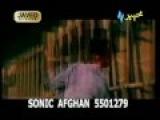 Pashto Song: Ya Qurban