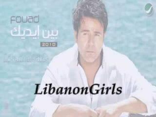 ابن البلد - محمد فؤاد Mohamed fouad - Ibn El Balad 2010