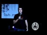 Stand-Up Проект - Александр Незлобин о путине и доверии