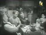 Когда казаки плачут (1963) - 2/2