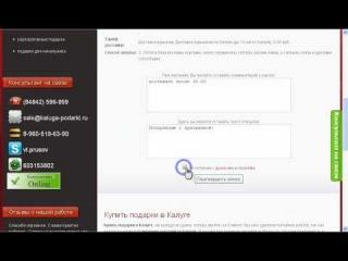 Как оплатить в терминалах оплаты (кроме Киви).mp4