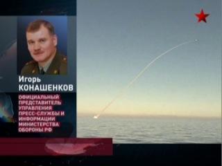 С подлодки Северного флота произведен успешный пуск ракеты «Синева»