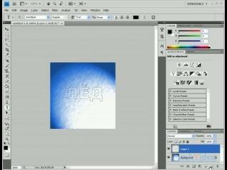 Создаем надпись с эффектом льда в  Adobe Photoshop CS4.