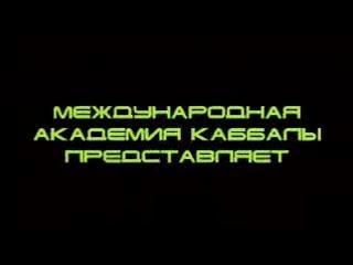 89 rus o rav 2008-07-27 virtles bb osnovy-prirody-cheloveka