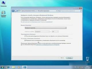 Урок 1 - Установка и настройка Windows 7