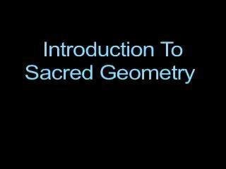 Введение в сакральную геометрию