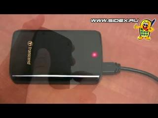 Sidex.ru: Видеообзор USB 3.0 внешнего жесткого диска Transcend StoreJet 25D3