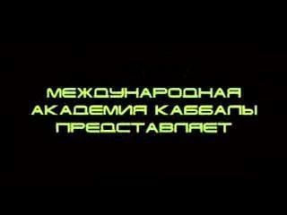 72 rus o rav 2008-01-20 virtles bb osnovy-prirody-cheloveka full.